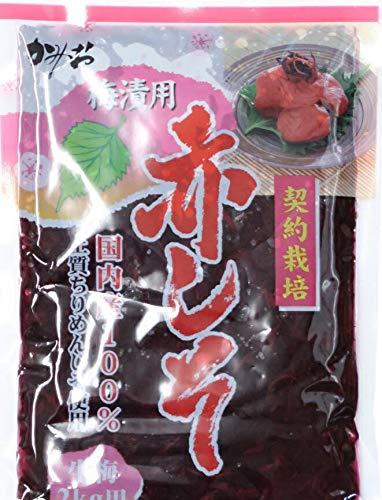 もみしそ しその葉 赤しそ 梅干し用しその葉 国内産 500g x 2袋 生梅2kg用