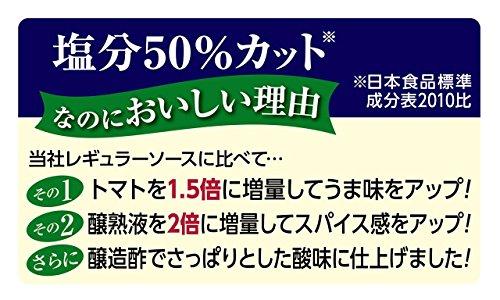カゴメ『醸熟ソース塩分50%カットとんかつ』