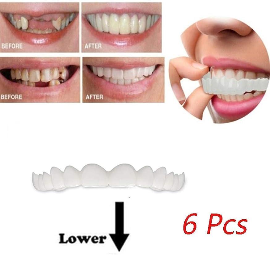 ぼんやりした化学者距離新しいファッションシリコーンベニヤ歯6個インスタントパーフェクトスマイルコンフォートフレックス歯底化粧品突き板ワンサイズフィット(底)
