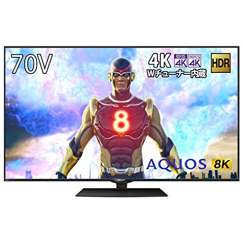シャープ70V型8K対応液晶テレビAQUOSAndroidTV4Kチューナー内蔵HDR対応N-Blackパネル8T-C70BW1