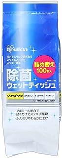 除菌ウェットティッシュ アイリスオーヤマ RWT-AT100