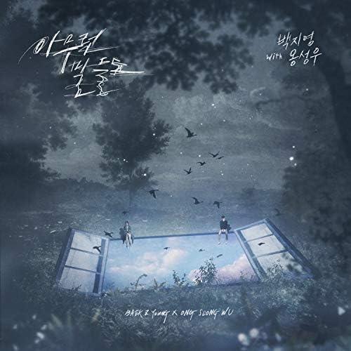 BAEK Z YOUNG, ONG SEONG WU