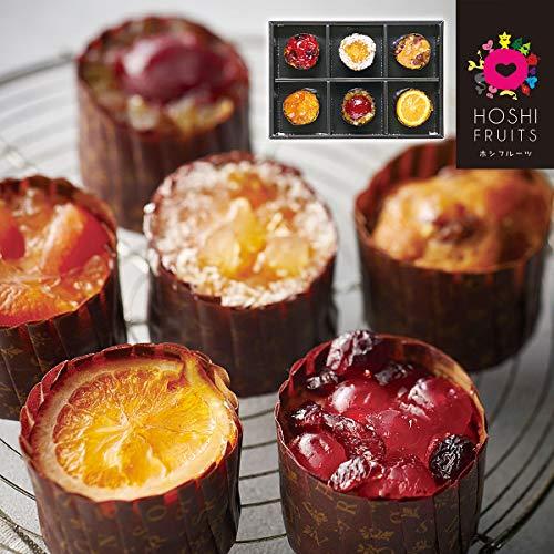 ホシフルーツ フレンチ カップ ケーキ 6個