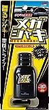 メガシャキ芳香剤(3mL)