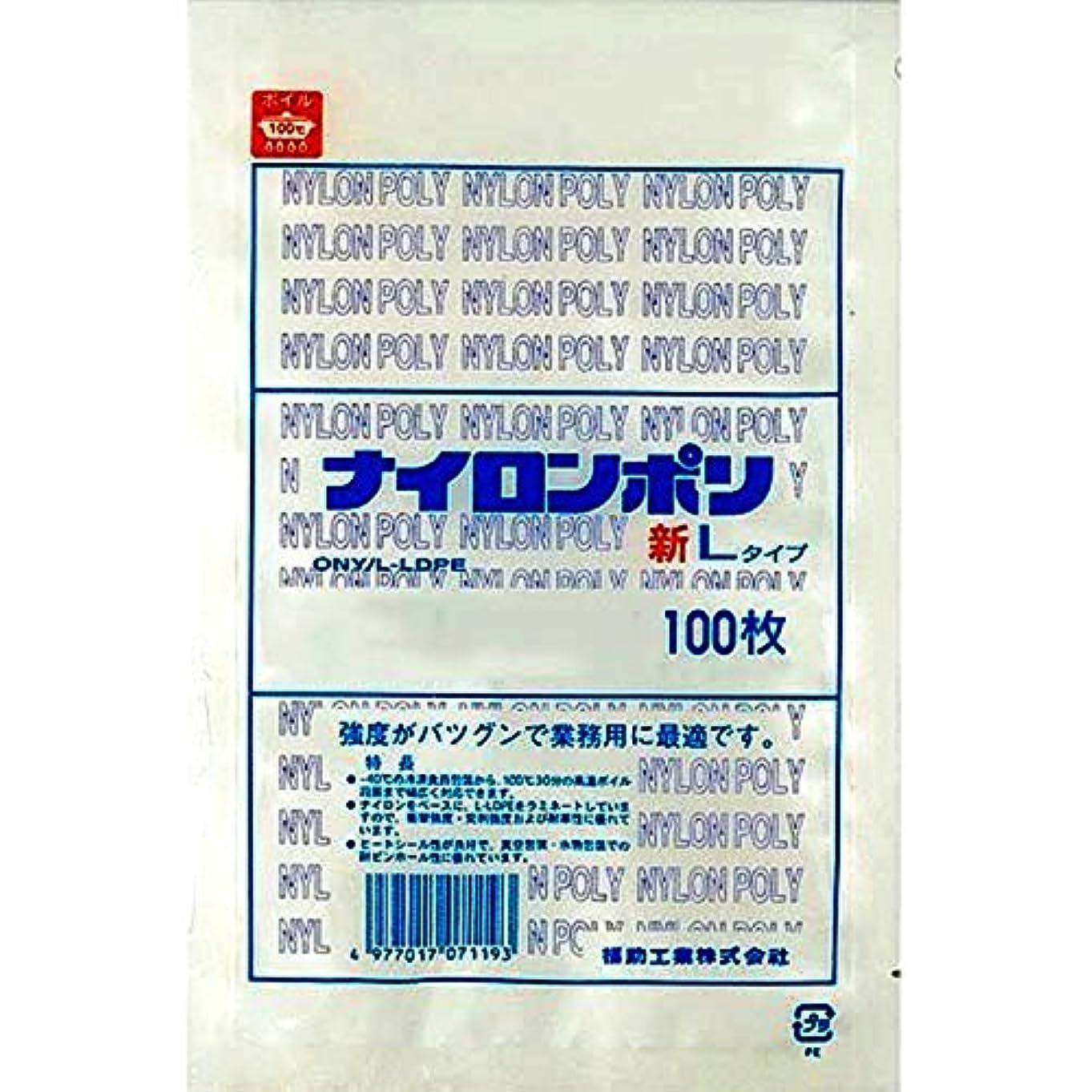隙間液化する系統的ナイロンポリ 新Lタイプ規格袋 No.14 (100枚) 巾200×長さ300㎜