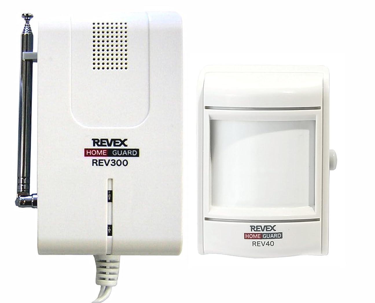 エジプトエジプト人トラップリーベックス(Revex) ワイヤレス チャイム 送受信機セット 人感 センサー モーションセンサー&受信チャイム REV340