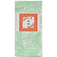 【第2類医薬品】小柴胡湯2000錠