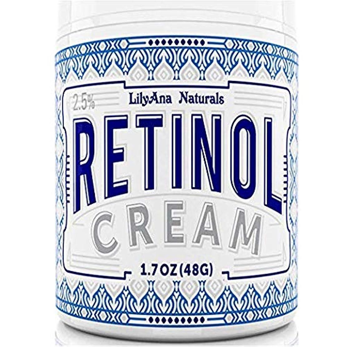 驚いたことにコインストロークLilyAna 社 の レチノール モイスチャー クリーム LilyAna Naturals Retinol Cream Moisturizer 1.7 Oz