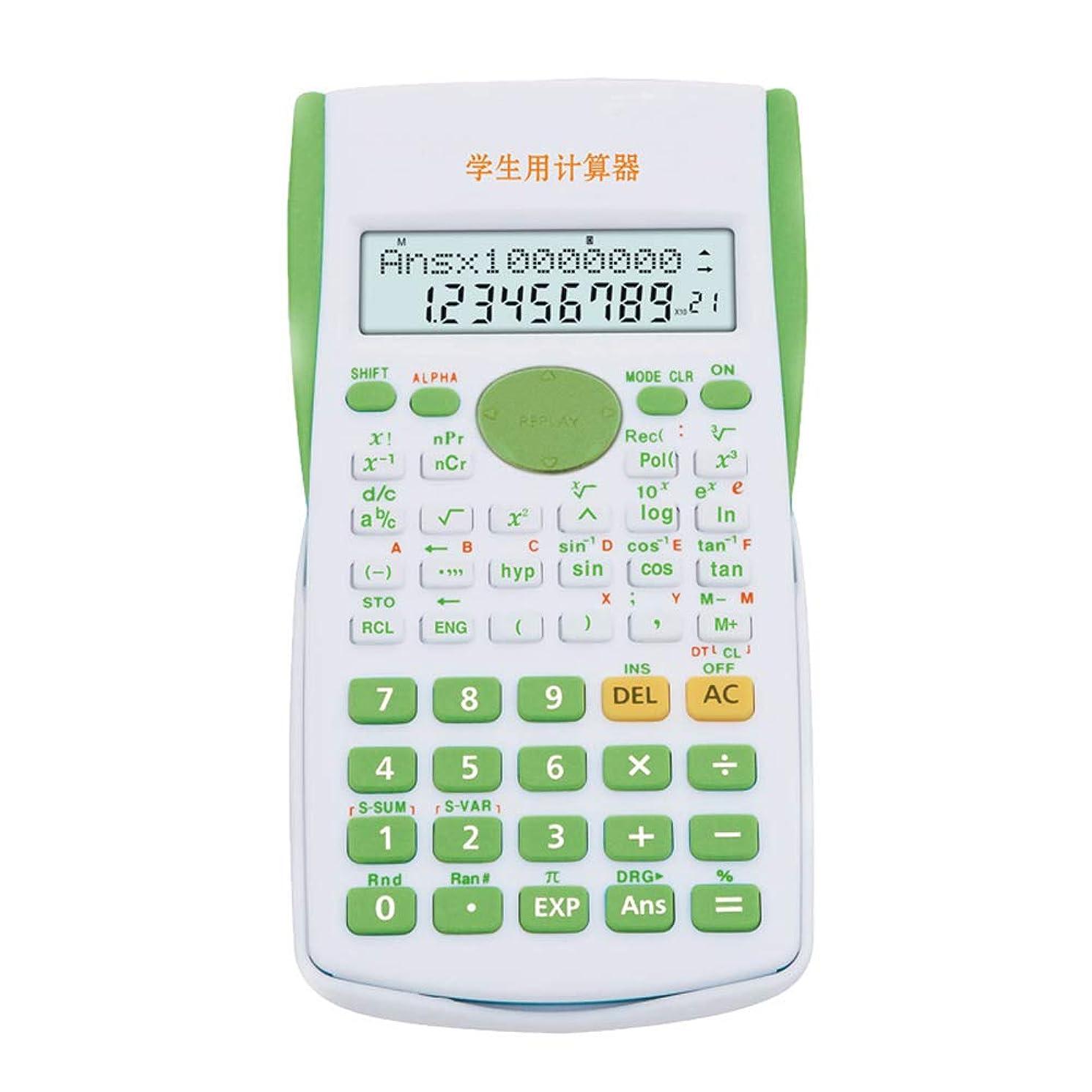 制約研磨奇跡的なScientific Calculator 学生 キャンディーカラー かわいい計算機 大型 F2