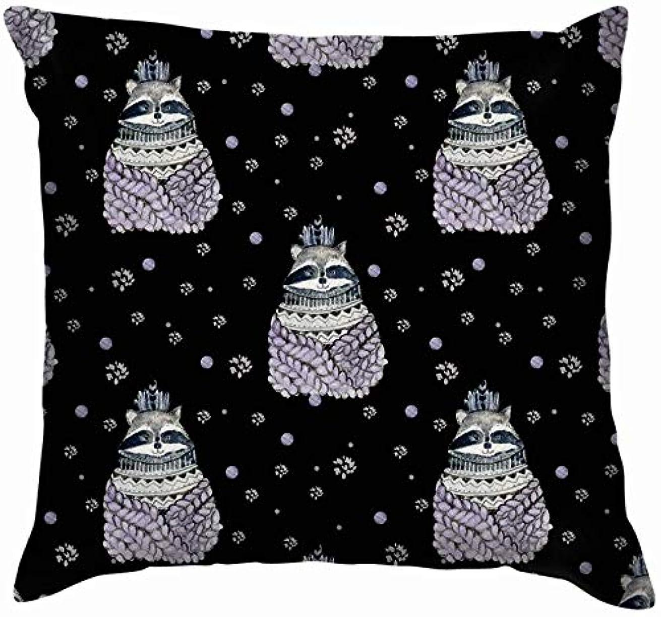 内訳ハーブ宙返りアライグマの羽毛布水彩動物野生動物スロー枕カバーホームソファクッションカバー枕ギフト45×45センチ