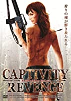 キャプティビティ・リベンジ [DVD]