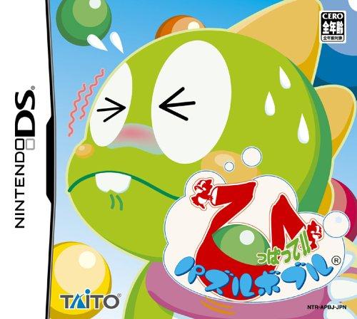 Hippatte! Puzzle Bobble [Japan Import] [Nintendo DS] (japan import)