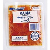 【業務用】日清フーズ N MA・MA完熟トマトソース 冷凍 150g×5