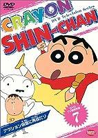 DVD TV版傑作選 クレヨンしんちゃん 7