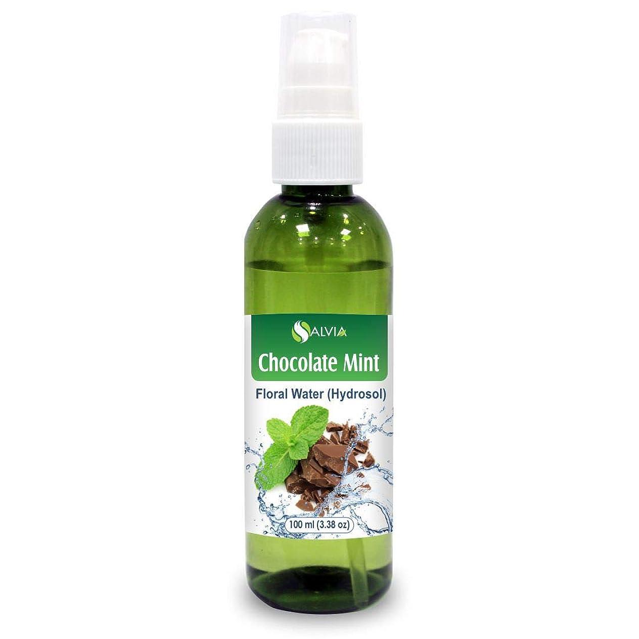 深いオーナーもっともらしいChocolate Mint Floral Water 100ml (Hydrosol) 100% Pure And Natural