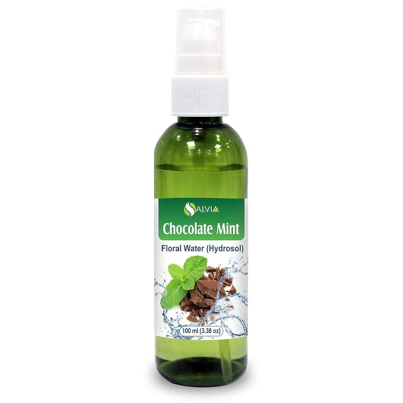 パースファイル有彩色のChocolate Mint Floral Water 100ml (Hydrosol) 100% Pure And Natural
