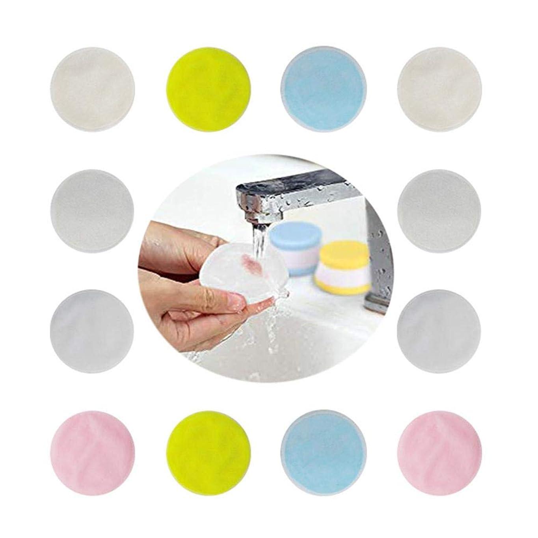 吸う引き算半導体10 / bag 8cm二重層竹繊維ベルベット化粧落とし洗えると再利用可能な洗顔美容と美??容ケアツール