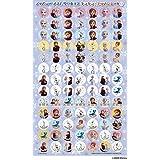 ディズニー アナと雪の女王2 キラキラレッスンシール1【10枚入り】 / ヤマハミュージックメディア