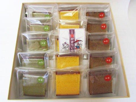 長崎特選かすてら 三彩カステラ(五三焼きと抹茶味と紅茶味)小切り15個