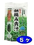 朝摘青汁 乳酸菌入り<90g(3g×30包)> 2ヶ