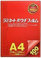 稲進 ラミネーターフィルム 100μ A4サイズ SP100216303