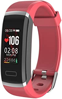 Seegar Fitness Tracker, Customized Activity Tracker with Heart Rate Monitor and Sleep Monitor, GPS