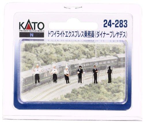 KATO Nゲージ トワイライトExp.乗務員 ダイナープレヤデス 24-283 ジオラマ用品