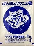 バラ印 グラニュー糖 PGK 1Kg