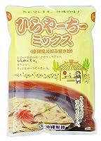 【沖縄家庭料理】 ひらやーちーミックス(沖縄風お好み焼き専用粉) 300×9袋