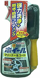 WILLSON [ ウイルソン ] ホイールクリーナー&コート (500ml) [ 品番 ] 02028 [HTRC2.1]