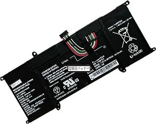 互換 適用される VJ8BPS52 電池 Sony VAIO S11 S13 VJS112C0911W VJS132C11T VJ8BPS52 互換適用ノートPC用バッテリー 35Wh 7.6V