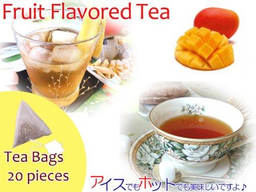 【本格】紅茶 ほんのり香るマンゴー・フルーツ・フレーバード・ティーバッグ 20個