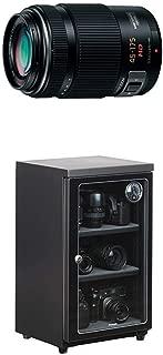 パナソニック 望遠ズームレンズ マイクロフォーサーズ用 ルミックス G X VARIO PZ 45-175mm/F4.0-5.6 ASPH./POWER O.I.S. ブラック H-PS45175-K + HAKUBA 電子防湿庫 E-ドライボックス 60リットル KED-60セット