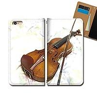 Xperia Ace II SO-41B ケース スマホケース 手帳型 ベルトなし 音楽 楽器 音符 バイオリン 手帳ケース カバー バンドなし マグネット式 バンドレス EB304040117401