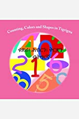 Counting, Colors and Shapes in Tigrigna ペーパーバック