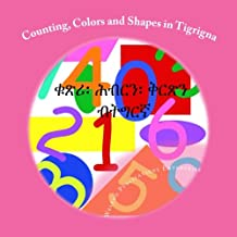 Counting, Colors and Shapes in Tigrigna