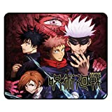 Jujutsu Kaisen Mouse Pad - Japanese Anime Game Kawaii Cool Non-Slip Mouse Mat pad Personalized Desk Pad with Stitched Edges Desk Mat for Kids boys11.81x9.84x0.12 Inch