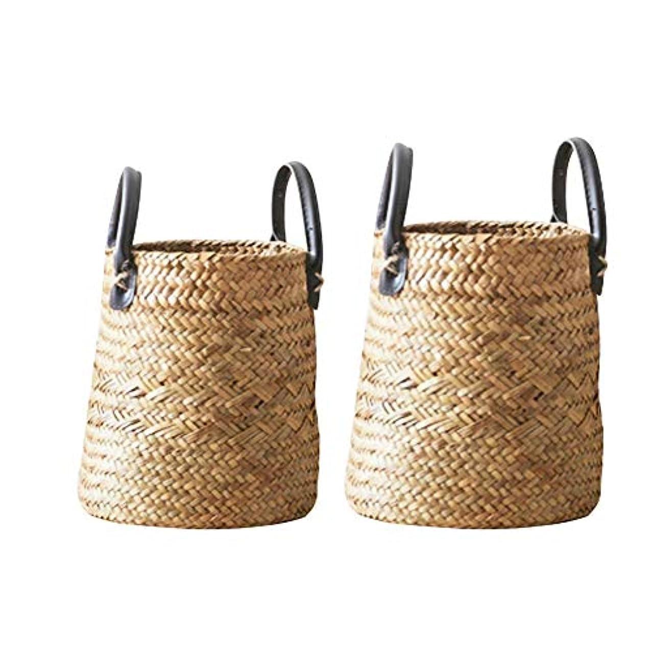 Splendidsun 2PCS/Set Hand-Woven Straw Dry Flower Storage Basket - Home Decor Organizer Round Shopping Camping Picnic Basket Portable Laundry Basket with Handles - S/M/L