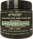 Jabón negro marroquí con aceite de argán Bio y almendras amargas, 250g, 100% Beldi natural....