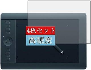 4枚 Sukix フィルム 、 Wacom ワコム intuos Pro Special Edition Mサイズ 2014 PTH-651/S1/K1 向けの 液晶保護フィルム 保護フィルム シート シール(非 ガラスフィルム 強化ガラス ガ...