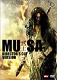 MUSA -武士- ディレクターズカット完全版 [DVD]