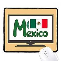 メキシコ国旗の緑のパターン マウスパッド・ノンスリップゴムパッドのゲーム事務所