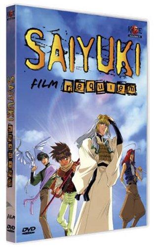 Saiyuki Le Film-Requiem [Édition Simple]