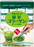 華舞の食べるコラーゲン 緑茶コラーゲン 1.5X30