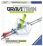 GraviTrax 27592 - Hammer