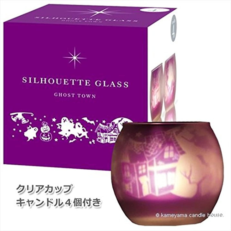 指床パシフィックカメヤマキャンドル(kameyama candle) ゴーストタウンシルエットグラス【キャンドル4個付き】