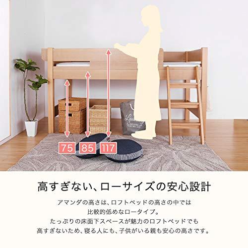 ロフトベッドシングルロータイプ宮付きすのこ木製突板/ナチュラル(NA)
