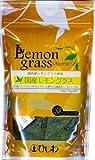 菱和園 国産レモングラス ワンカップ用 TB 1.5gX8