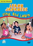 Japanese for Children: Go! Go! Nihongo! Learn Japanese: Sing and Learn