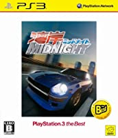 湾岸ミッドナイト PlayStation (R) 3 the Best - PS3